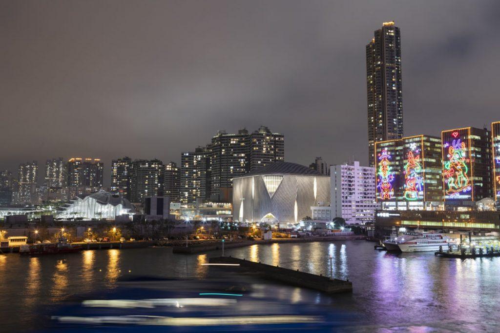 Revery HK