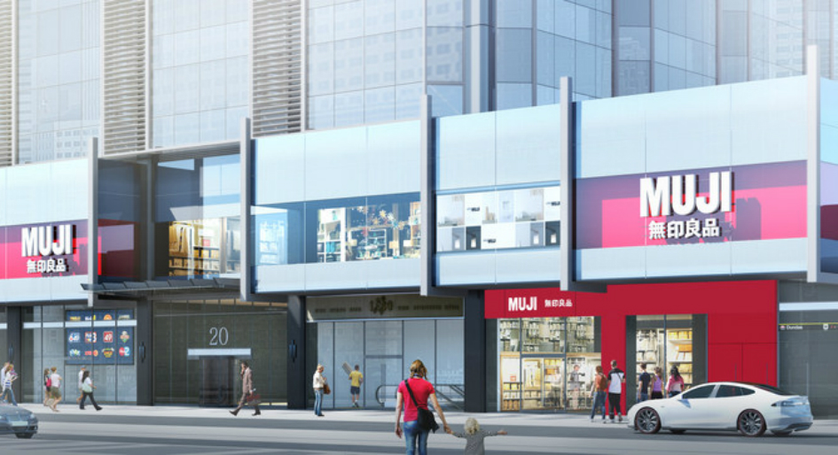 9bafe5087134f MUJI to reopen flagship store in downtown Toronto - REMI Network