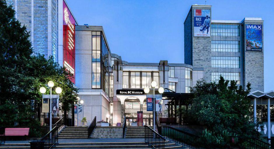Royal BC Museum RFQ